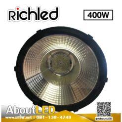 โคมติดตั้งเสาไฟไฮแมส High Mast Monster G-K400 400W (แสงส้ม)