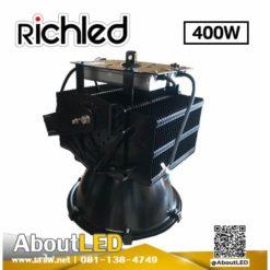 โคมติดตั้งเสาไฟไฮแมส High Mast Monster H400 400W (แสงขาว)