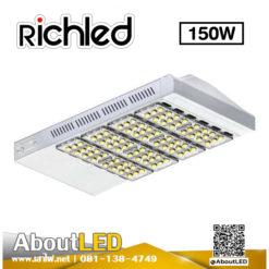 โคมไฟถนน LED 150w ยี่ห้อ RICHLED แสงส้ม