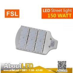 โคมไฟถนน LED 150w FSL