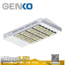 โคมไฟถนน LED 150w ยี่ห้อ RICHLEDแสงขาว