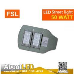 โคมไฟถนน LED 50w FSL
