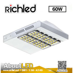 โคมไฟถนน LED 60w ยี่ห้อ RICHLED แสงส้ม