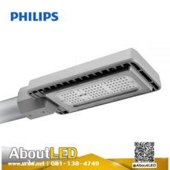 โคมไฟถนน LED BRP391 Philips