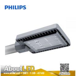 โคมไฟถนน LED Philips BRP392
