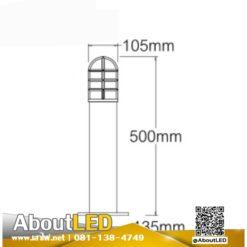 โคมไฟสนามหญ้า RSC-625
