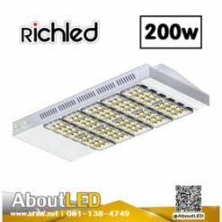 เม็ดชิปโคมไฟถนน LED 200w ยี่ห้อ Rich