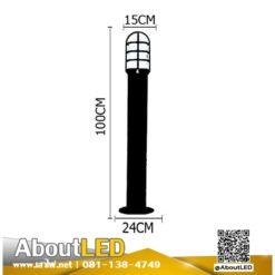 โคมไฟสนามหญ้า โป๊ะแก้วกรงนกสีนมและสีใส-PU-810 C