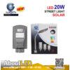 โคมไฟถนนโซล่าเซลล์ led 20w iwachi พร้อมกล่องอุปกรณ์