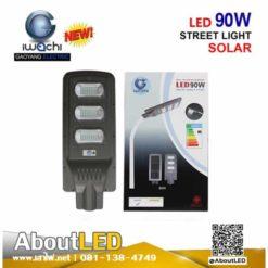 Street light Solar 90w