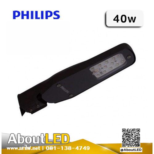 โคมถนนฟิลิปส์ Smart light LED 40 วัตต์ Philips