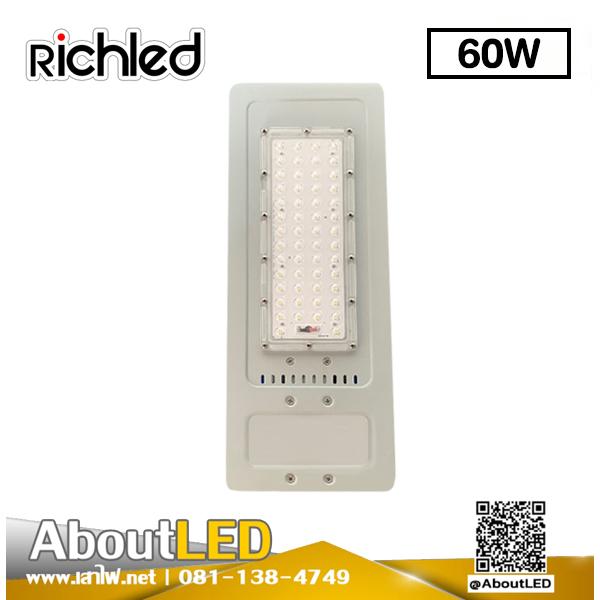โคมไฟถนน LED Street Light Rio 60w RICHLED